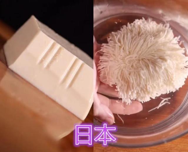 都是豆腐,日本可穿针,老美乳胶垫?中国:明显不是一个段位