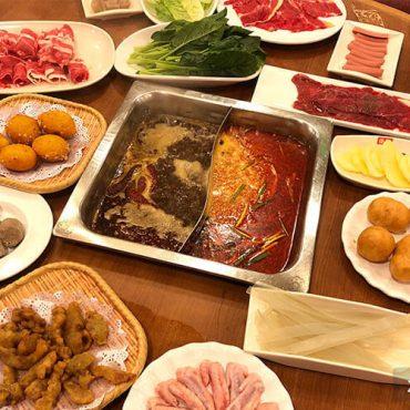 自助火锅菜单