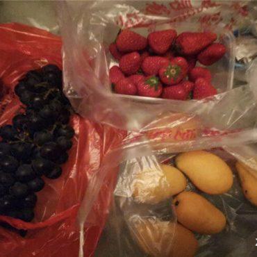 草莓原产地