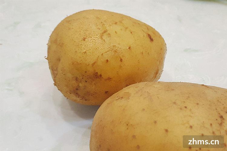 土豆美容护肤小窍门
