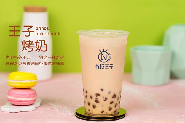 奶茶店加盟安心项目
